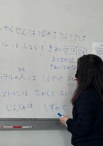 japanese language class